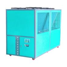 擠出機專用風冷冷水機50HP
