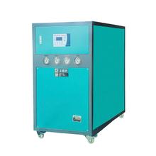 水冷式冷凍機8HP