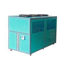 食品行業風冷式低溫冷水機15HP