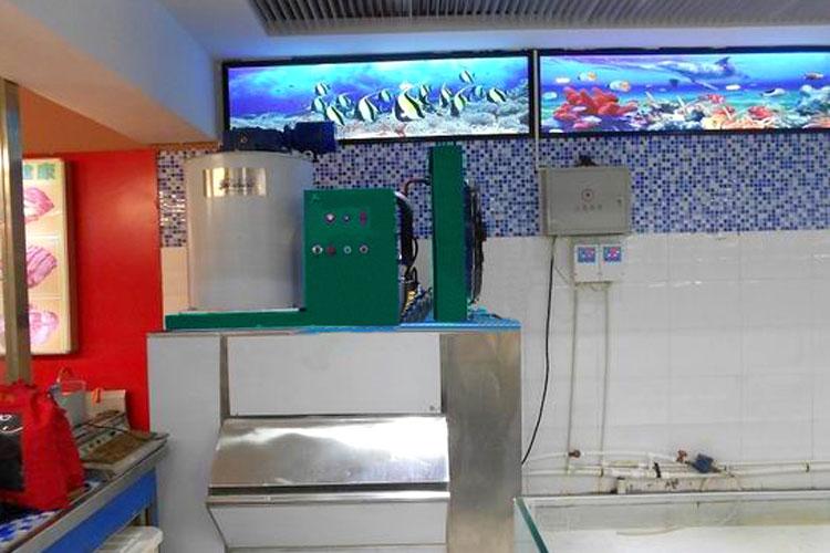 卖场超市片冰机保鲜冷冻工程